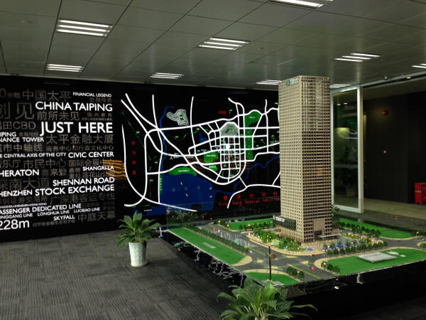 中国太平保险集团深圳太平金融大厦营销租赁中心正式对外开放