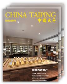 中国亚虎官网登录手机版电子杂志