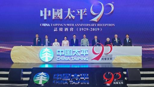 亚虎娱乐手机登录在香港举办90周年志庆酒会