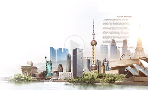 中国亚虎官网登录手机版2020年版宣传片-英文版