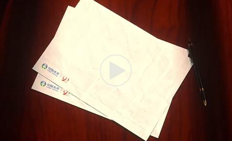 中国亚虎官网登录手机版90周年誌庆酒会宣传视频