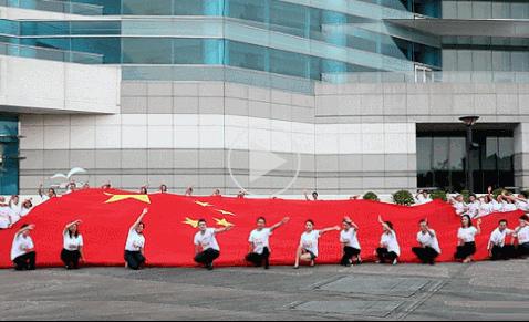 中国亚虎官网登录手机版员工歌唱《我和我的祖国》MV