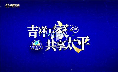 罗熹董事长在2020中国亚虎官网登录手机版首届客户节开幕式上的致辞