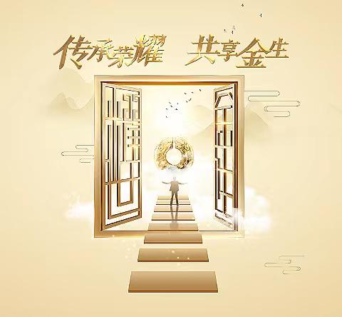 太(tai)平精選焦點(dian)圖